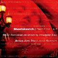 ショスタコーヴィチ:ピアノ三重奏曲第1番&第2番 ブロークの詩による7つの歌