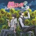 TVアニメ 純情ロマンチカ3 オリジナルサウンドトラック