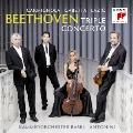 ベートーヴェン:三重協奏曲&序曲集