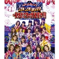 15th LIVE「ング!!!ング!!!祭りだ!!!~良きところで武道館グ!!!」