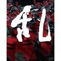乱 4K Master Blu-ray [Blu-ray Disc+DVD]