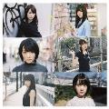 ハルジオンが咲く頃 (Type-C) [CD+DVD]