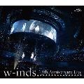 【ワケあり特価】w-inds. 15th Anniversary Live