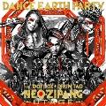 NEO ZIPANG~UTAGE~ [CD+DVD]