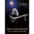 トーキョー・テープス・リヴィジテッド~ウリ・ジョン・ロート・ライヴ・アット・中野サンプラザ [DVD+2CD]<初回限定盤>