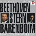 ベートーヴェン:ヴァイオリン協奏曲 ロマンス第1番・第2番<期間生産限定盤>