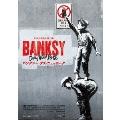 バンクシー・ダズ・ニューヨーク DVD