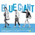 BLUE GIANT COMPLETE EDITION<生産限定スペシャルプライス盤>