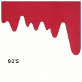 90's<生産限定盤>