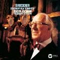ブルックナー:交響曲 第4番「ロマンティック」(1878/80年稿 ノーヴァク版)