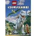 LEGO ジュラシック・ワールド:インドミナス大脱走! DVD