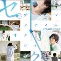 セヴンティーン・オクロック [CD+DVD]<初回生産限定盤A>