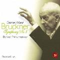 ブルックナー:交響曲第8番 [Blu-spec CD2]