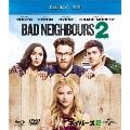 ネイバーズ 2 [Blu-ray Disc+DVD]