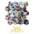 SKE48 MV COLLECTION ~箱推しの中身~ COMPLETE BOX<初回生産限定版>