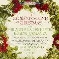 きよしこの夜~グローリアス・サウンド・オブ・クリスマス