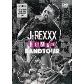 """J-REXXX """"HUMAN"""" BAND TOUR<初回生産限定盤>"""