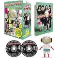 ラブラブエイリアン DVD-BOX<数量限定版>