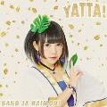 YATTA! (お年玉盤C)
