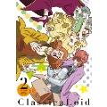 クラシカロイド 2