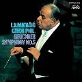 UHQCD DENON Classics BEST ブルックナー:交響曲第5番 変ロ長調