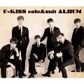 U-KISS solo&unit ALBUM [CD+2DVD]