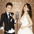 Best of Duets [CD+DVD]<通常盤>