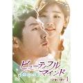 ビューティフル・マインド~愛が起こした奇跡~ DVD-SET1