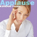 Applause KURENAI Yuzuru