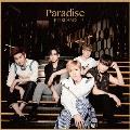 Paradise<通常盤>