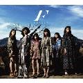 たいようの哀悼歌 (B) [CD+DVD]<初回生産限定盤>
