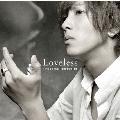 Loveless<通常盤>