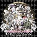 Caligula -カリギュラ- セルフカバーコレクション ostinato