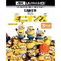 ミニオンズ [4K ULTRA HD+Blu-rayセット]