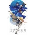 活撃 刀剣乱舞 4 [Blu-ray Disc+CD]<完全生産限定版>