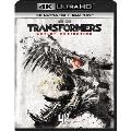 トランスフォーマー/ロストエイジ [4K ULTRA HD+Blu-rayセット]