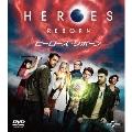 HEROES REBORN/ヒーローズ・リボーン バリューパック