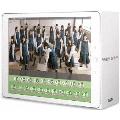 残酷な観客達 DVD-BOX<初回限定スペシャル版>