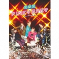 PINKY BABY [CD+DVD+写真集]<初回盤A>