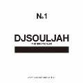 THE NINE WORLDS Presents DJ SOULJAH N。1 Japanese Hip Hop Edition
