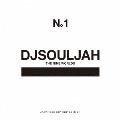 THE NINE WORLDS Presents DJ SOULJAH N。1 Japanese Hip Hop Edition