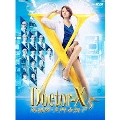 ドクターX ~外科医・大門未知子~ 5 DVD-BOX DVD