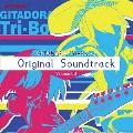 GITADORA Tri-Boost Original Soundtrack Volume.03 [CD+DVD]