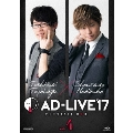 「AD-LIVE 2017」第4巻(豊永利行×森久保祥太郎)