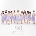 ああ情熱のバンバラヤー/失恋フォトグラフ (「LinQ」ver./ジャケットA) [CD+DVD]