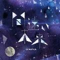 間遠い未来 [CD+DVD]<初回限定盤>