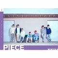PIECE (B) [CD+DVD+フォトブック]<初回限定盤>