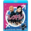 レオン [Blu-ray Disc+DVD]<初回生産限定版>