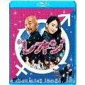 レオン [Blu-ray Disc+DVD]<初回生産限定版>