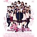 映画「咲 -Saki- 阿知賀編 episode of side-A」<通常版>